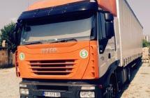 Grav-transport 12